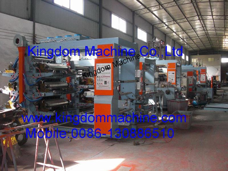 Flexographic printing machine loading container